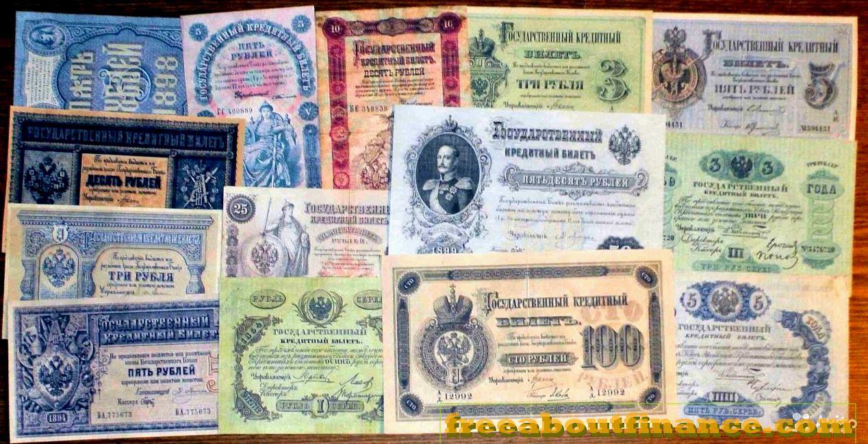 История денег в России