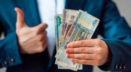 В октябре бюджетников ждет повышение зарплаты: кому и на сколько